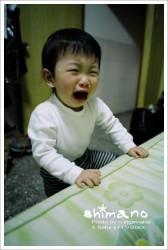 Будущий топ менеджер Shimano учится кричать на подчиненных