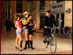 Велосипедные знакомства