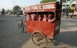 Школьный велосипед