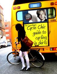 девушки и дорожные велосипеды