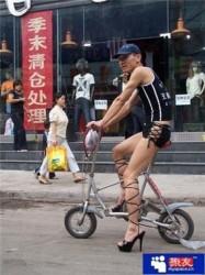 знакомства на велосипеде
