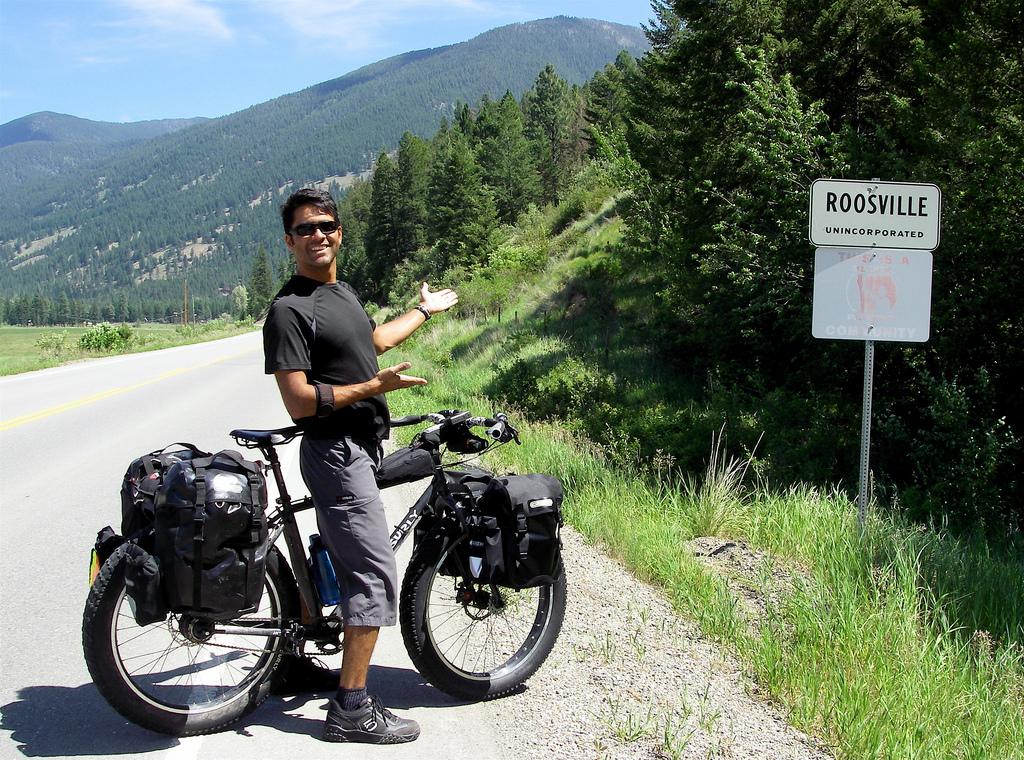 Велосипед для горного туризма