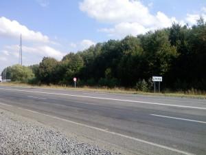 автомобильная дорога возле Дяковцев