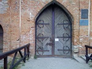 Меджибож врата