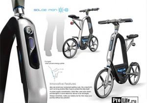 _SunBycicle (2)