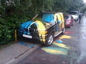 экстремальный способ борьбы с автомобилистами
