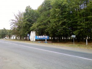 вьезд в Тывров, Винницкая область