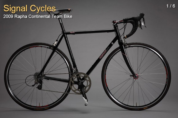 Дорожный велосипед Сигнал