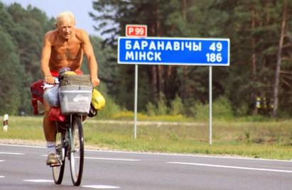 Сало, овощи, фрукты и обычный дорожный велосипед Lisai1