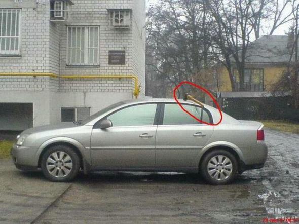 месть автомобилисту