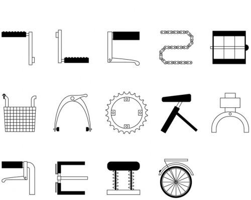 велосипедные цифры