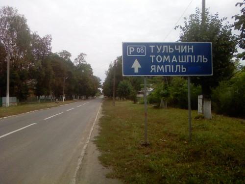 Поселок Брацлав
