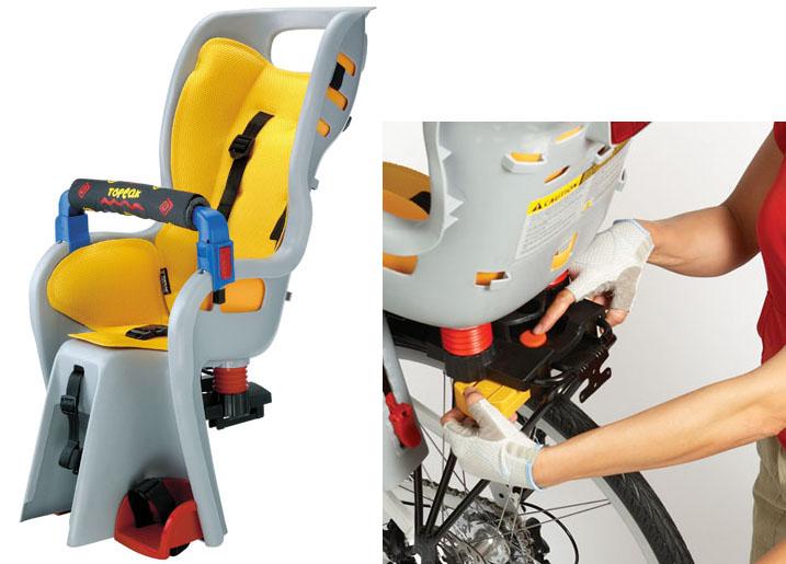 Велосипедное детское седло
