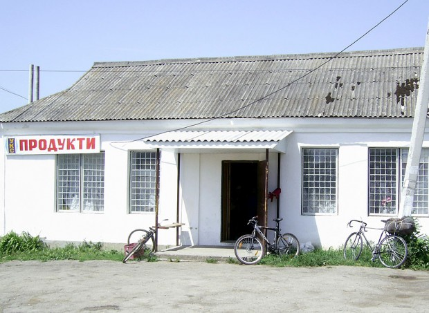 Магазин в Воробиевке