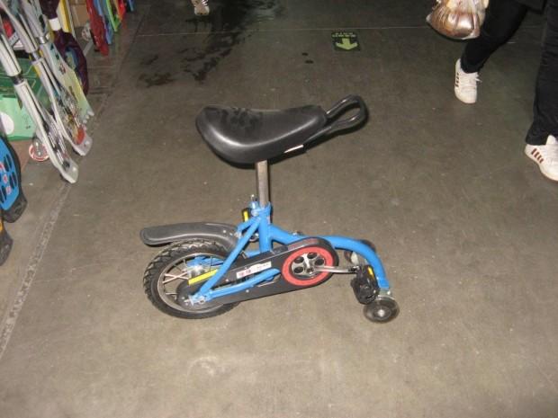 чудный велосипед