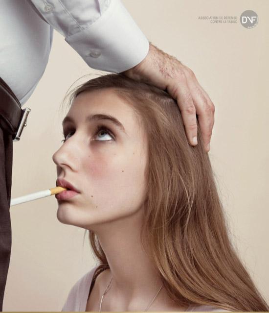 не курить no smok
