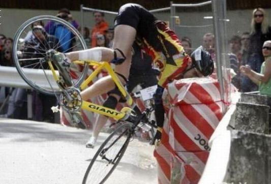 Падение на велосипеде
