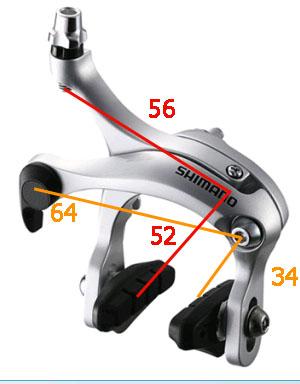 велосипедные тормоза Shimano