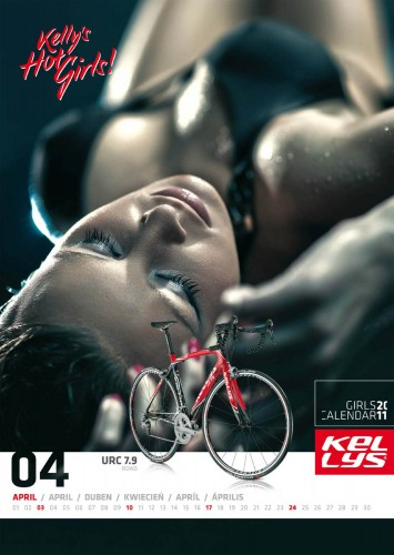 Велосипедный календарь – Kelly's 2011 апрель