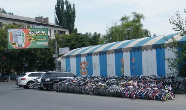 велосипедный Луганск