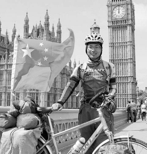 На велосипеде в Лондон