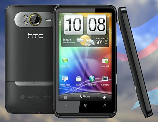 Купить телефон из Китая недорого HTC HD7+ PRO