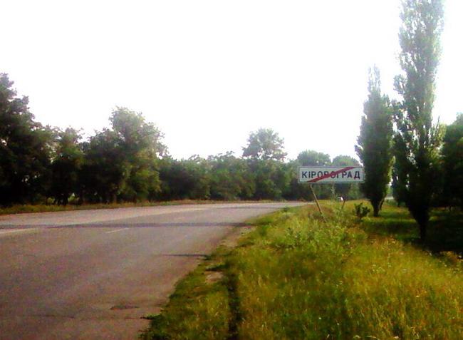 велосипедная дорога