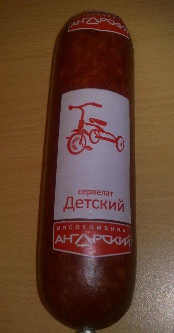 Велосипедная колбаса