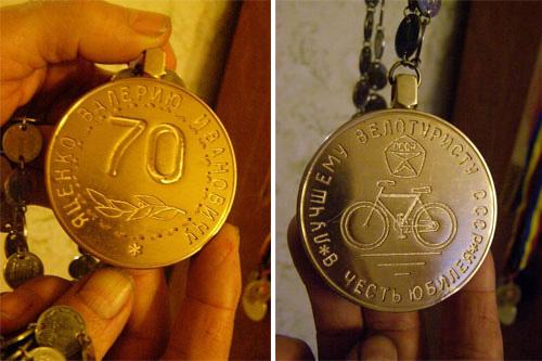 Медали Винницкого велосипедиста