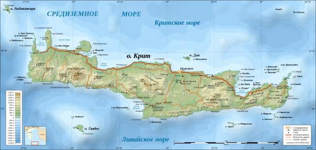 остров Крит. Греция. Географическая карта