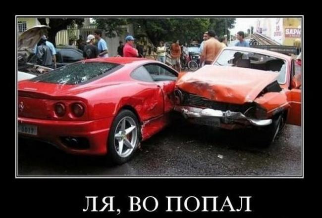 не велосипедная авария