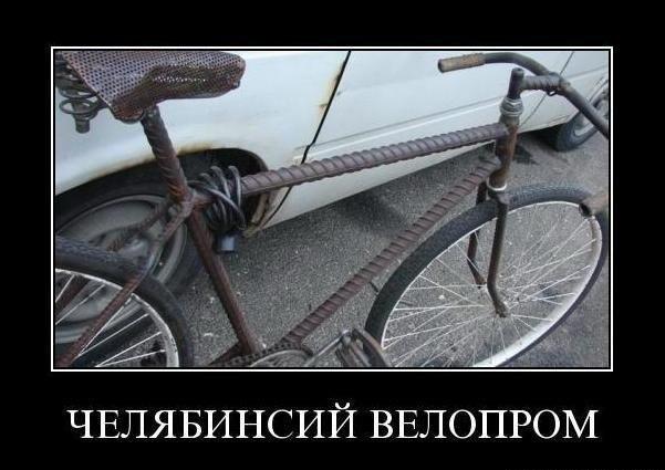 суровый зимний велосипед
