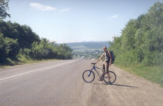 ВелоКарпаты