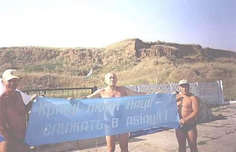 Винницкие авиаторы покоряют Крым