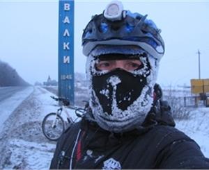 Экстремальный велосипедный поход харьковчанина Андрея Нечепоренко