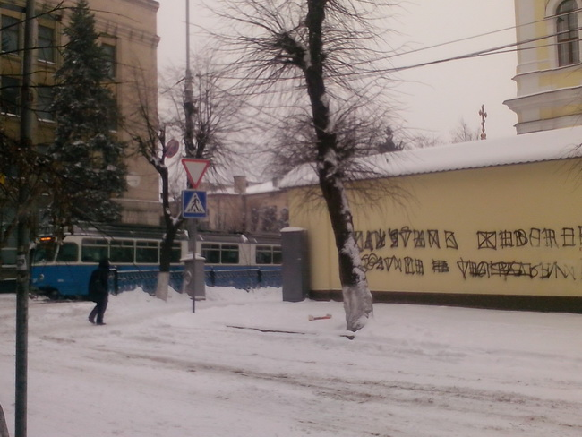Снежная зима в Виннице