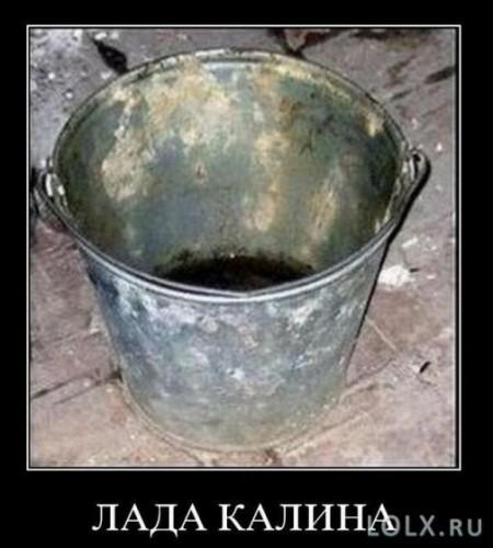Лада Калина lada kalina