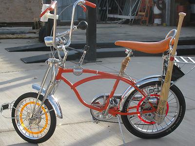 велосипед усовершенствованный