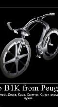 bike b1k peugeot велосипед пежо