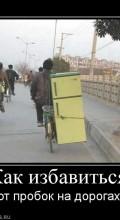 Китайский велоспортсмен