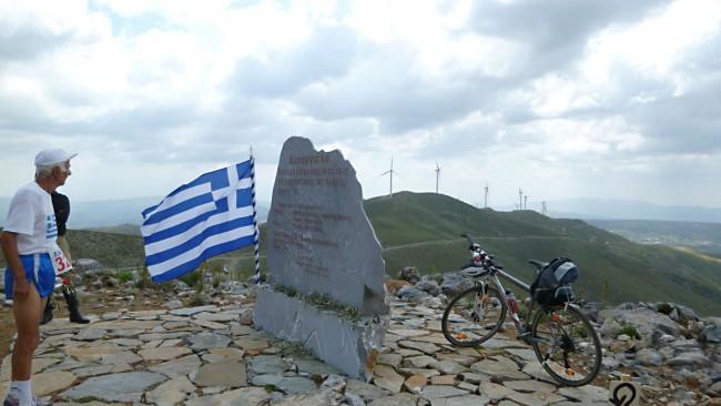 Марафонский заезд посвященный Битве за Крит. Точка разворота