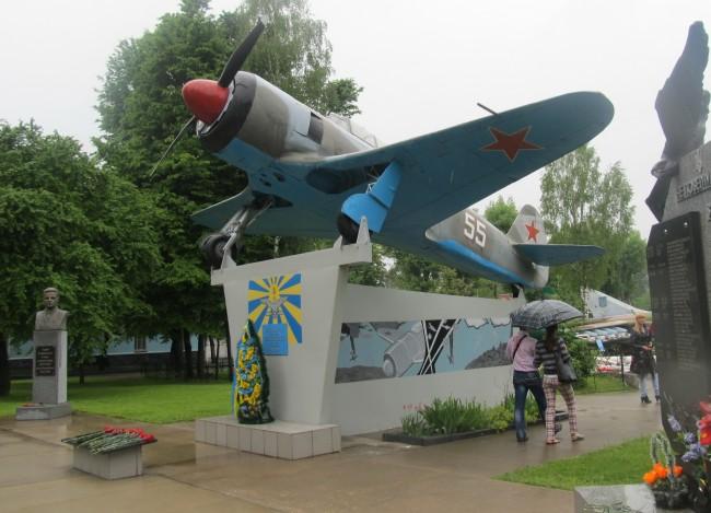 Самолет ВОВ