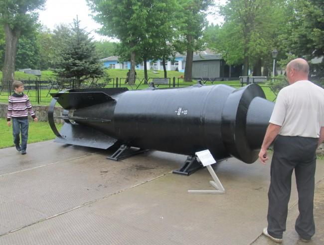 Морская глубинная бомба