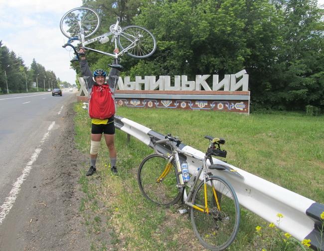 Вінниця – Хмельницький на велосипеді