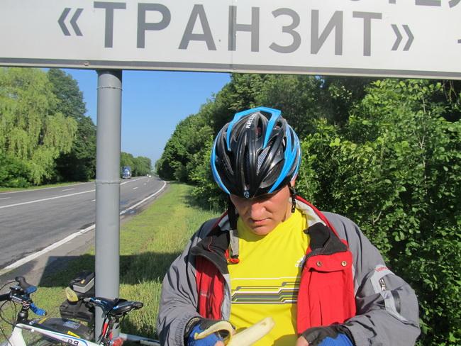 Велосипедисти перекус бананами