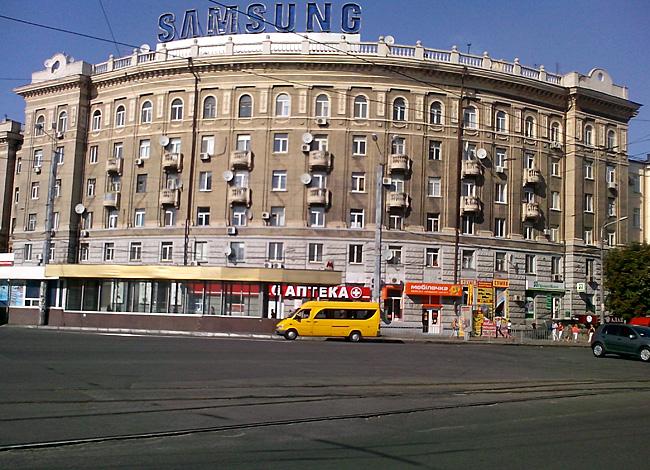 Днепропетровск, офис Самсунга