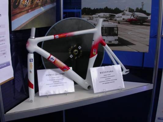 Карбоновая рама велосипеда «Эней», АНТК имени Антонова. Украина