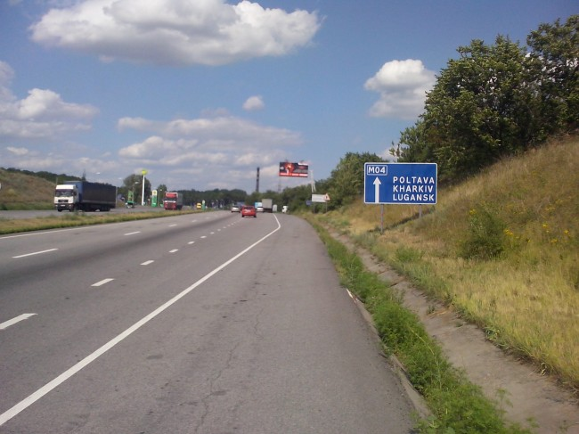 Веломарафон Винница Луганск въезд в Днепропетровск