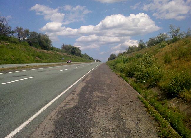 Днепропетровская область – дорожное покрытие