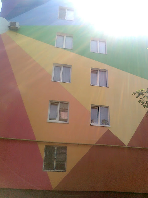 дом - 2